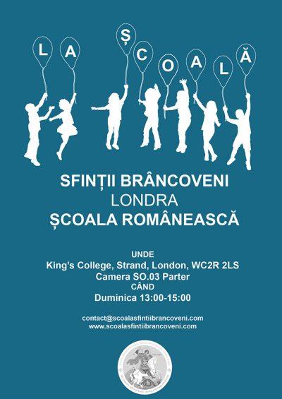 "Școala Românească ""Sfinții Brâncoveni"" Londra"