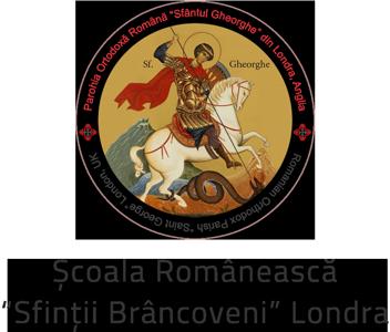 Scoala Romaneasca Sfintii Brancoveni Logo